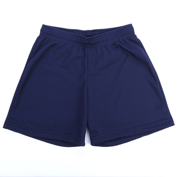Picture of SHSH Phys. Ed Uniform Youth Gym Short - Short Length (Optional Grades 3 and under)