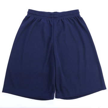 Picture of SHSH Phys. Ed Uniform Youth Gym Short - Long Length (Optional Grades 3 and under)